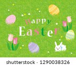 happy easter illustration with... | Shutterstock .eps vector #1290038326