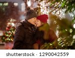 young cheerful couple is having ... | Shutterstock . vector #1290042559