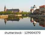 Embankment of the Fishing Village. Kaliningrad. Russia - stock photo