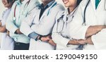 nurse in hospital holding hands ... | Shutterstock . vector #1290049150