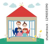 happy family in a red roof... | Shutterstock . vector #1290053590