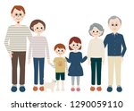 happy family with two kids and... | Shutterstock . vector #1290059110