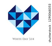 white day background graphic... | Shutterstock . vector #1290068353