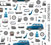 auto spare parts icons seamless ... | Shutterstock .eps vector #1290076813