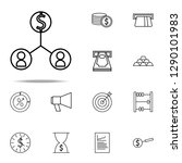 common efforts icon. finance... | Shutterstock .eps vector #1290101983
