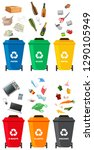 set of different trash can... | Shutterstock .eps vector #1290105949