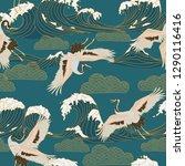 japanese storks in vintage...   Shutterstock .eps vector #1290116416