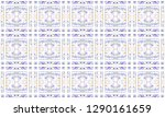 colorful mosaic seamless... | Shutterstock . vector #1290161659
