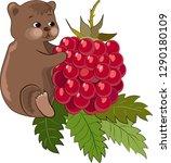 little bear and raspberry.big... | Shutterstock .eps vector #1290180109