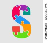 vector puzzle piece letter   s. ... | Shutterstock .eps vector #1290180496