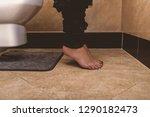 bare feet of woman sitting and... | Shutterstock . vector #1290182473