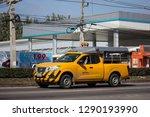 chiangmai  thailand   january 4 ... | Shutterstock . vector #1290193990