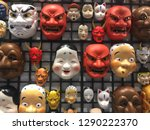 japanese traditional mask  image | Shutterstock . vector #1290222370