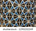 mosaic    geometric design... | Shutterstock . vector #1290232249