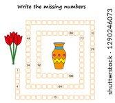 worksheet   write the missing... | Shutterstock .eps vector #1290246073