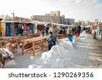 ukraine  kharkov 30 december...   Shutterstock . vector #1290269356