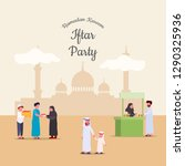 ramadan kareem iftar party ... | Shutterstock .eps vector #1290325936