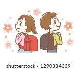 it is an illustration of... | Shutterstock .eps vector #1290334339