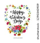 happy valentines day card.... | Shutterstock .eps vector #1290340909