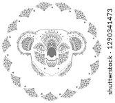 antistress freehand sketch... | Shutterstock .eps vector #1290341473