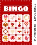 bingo card for game with love...   Shutterstock .eps vector #1290350533