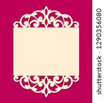 wedding invitation with lace... | Shutterstock .eps vector #1290356080