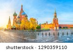 moscow sights  view of moscow... | Shutterstock . vector #1290359110