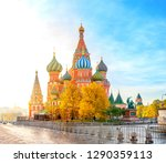 Moscow Sights View St Basils - Fine Art prints