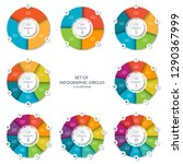 set of circular infographic... | Shutterstock .eps vector #1290367999