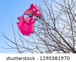 remains of a burned flying... | Shutterstock . vector #1290381970