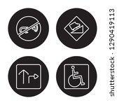 4 linear vector icon set   horn ...   Shutterstock .eps vector #1290419113
