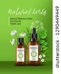 natural herbal organic cosmetic.... | Shutterstock .eps vector #1290449449