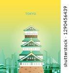 illustration of tokyo castle... | Shutterstock .eps vector #1290456439