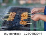 barbecue pork toast grill or... | Shutterstock . vector #1290483049
