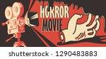 vector banner for festival... | Shutterstock .eps vector #1290483883