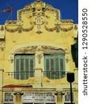 revival windows. city of... | Shutterstock . vector #1290528550