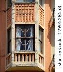 revival windows. city of... | Shutterstock . vector #1290528553