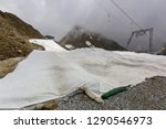 white fabric covering leftover... | Shutterstock . vector #1290546973