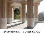 park guell in barcelona  spain. ... | Shutterstock . vector #1290558739