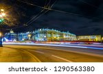 crossing the road with tracers... | Shutterstock . vector #1290563380