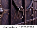 elements of metal forged gates | Shutterstock . vector #1290577333