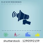 pictograph of megaphone | Shutterstock .eps vector #1290592159