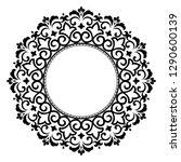decorative frame elegant vector ... | Shutterstock .eps vector #1290600139