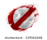 forbidden sign painted on... | Shutterstock . vector #129062648