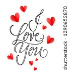 happy valentines day poster... | Shutterstock .eps vector #1290652870