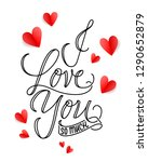 happy valentines day poster... | Shutterstock .eps vector #1290652879