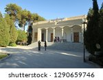 yazd iran.fire temple of... | Shutterstock . vector #1290659746