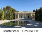 yazd iran.fire temple of... | Shutterstock . vector #1290659749