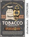 tobacco cigarette production... | Shutterstock .eps vector #1290692386