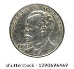 "20 Centavos (""Veinte"" - national hero Jose Marti) coin, Bank of Cuba. Reverse, issue 1962"